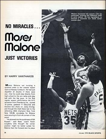 Moses Malone photographed by Larry Berman for Black Sports Magazine